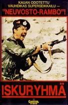 Odinochnoye plavanye - Finnish Movie Poster (xs thumbnail)