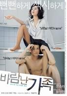 Baramnan gajok - South Korean Movie Poster (xs thumbnail)
