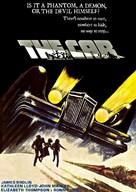 The Car - Movie Poster (xs thumbnail)