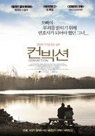 Conviction - South Korean Movie Poster (xs thumbnail)