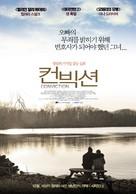 Conviction - South Korean Movie Poster (xs thumbnail)