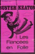 Seven Chances - French Movie Poster (xs thumbnail)