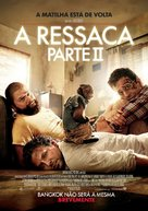 The Hangover Part II - Portuguese Movie Poster (xs thumbnail)