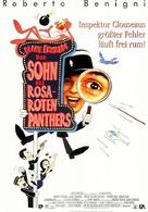 Son of the Pink Panther - German Movie Poster (xs thumbnail)