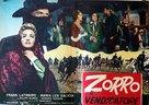 La venganza del Zorro - Italian Movie Poster (xs thumbnail)