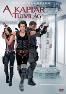 Resident Evil: Afterlife - Hungarian Movie Cover (xs thumbnail)