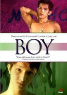 Boy - Movie Cover (xs thumbnail)