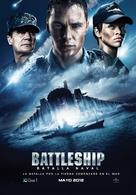 Battleship - Argentinian Movie Poster (xs thumbnail)