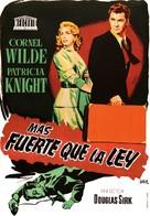 Shockproof - Spanish Movie Poster (xs thumbnail)