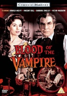 Blood of the Vampire - British DVD movie cover (xs thumbnail)
