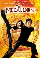 The Medallion - DVD cover (xs thumbnail)