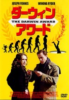 The Darwin Awards - Japanese Movie Cover (xs thumbnail)