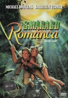 Romancing the Stone - Hungarian Movie Cover (xs thumbnail)