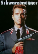 Red Heat - German Movie Poster (xs thumbnail)