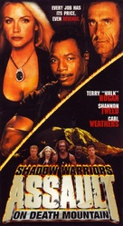 Shadow Warriors II: Hunt for the Death Merchant - VHS movie cover (xs thumbnail)