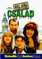 """Married with Children"" - Hungarian Movie Cover (xs thumbnail)"