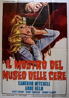 Nightmare in Wax - Italian Movie Poster (xs thumbnail)