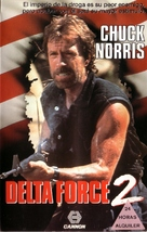 Delta Force 2 - Spanish VHS movie cover (xs thumbnail)
