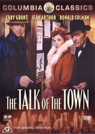 The Talk of the Town - Australian DVD cover (xs thumbnail)