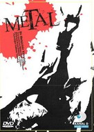Metal: A Headbanger's Journey - Turkish DVD cover (xs thumbnail)