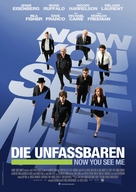Now You See Me - German Movie Poster (xs thumbnail)