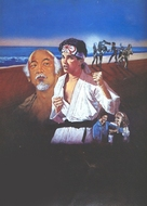 The Karate Kid - South Korean Key art (xs thumbnail)