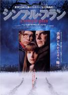 A Simple Plan - Japanese Movie Poster (xs thumbnail)