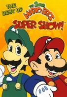 """The Super Mario Bros. Super Show!"" - DVD movie cover (xs thumbnail)"