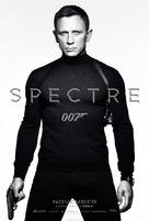 Spectre - Movie Poster (xs thumbnail)
