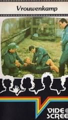 La svastica nel ventre - Dutch VHS cover (xs thumbnail)