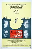 Der Richter und sein Henker - Movie Poster (xs thumbnail)