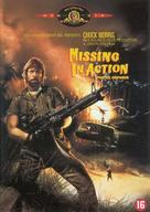 Missing in Action - Dutch DVD cover (xs thumbnail)