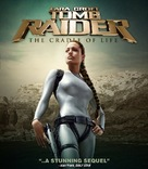 Lara Croft Tomb Raider: The Cradle of Life - Movie Cover (xs thumbnail)