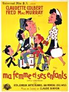 Family Honeymoon - French Movie Poster (xs thumbnail)
