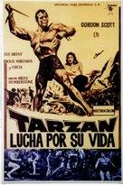 Tarzan's Fight for Life - Spanish Movie Poster (xs thumbnail)