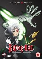 """D. Gray-Man"" - British Movie Cover (xs thumbnail)"