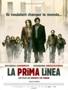 La prima linea - French Movie Poster (xs thumbnail)