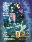 KISS Meets the Phantom of the Park - Video release poster (xs thumbnail)