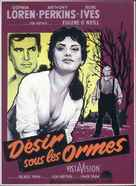 Desire Under the Elms - French Movie Poster (xs thumbnail)
