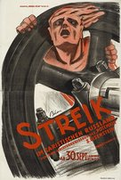 Stachka - German Movie Poster (xs thumbnail)