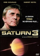 Saturn 3 - French Movie Cover (xs thumbnail)