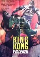 Kingu Kongu no gyakushû - Romanian Movie Poster (xs thumbnail)