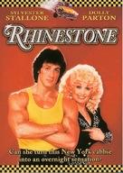 Rhinestone - DVD cover (xs thumbnail)