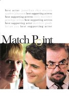 Match Point - For your consideration movie poster (xs thumbnail)
