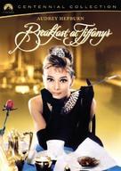 Breakfast at Tiffany's - DVD cover (xs thumbnail)