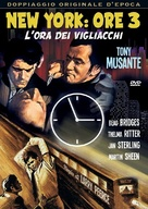 The Incident - Italian DVD movie cover (xs thumbnail)