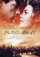 Dresden - Japanese Movie Poster (xs thumbnail)