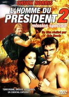 The President's Man 2 - French DVD cover (xs thumbnail)