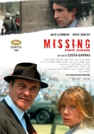 Missing - French Movie Poster (xs thumbnail)