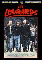 Suburbia - French DVD cover (xs thumbnail)